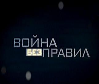 Смотреть русская рулетка онлайн бесплатно играть бесплатные интернет игры казино