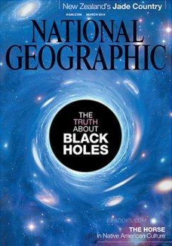 Соединяющий миры Сверхмассивные черные дыры