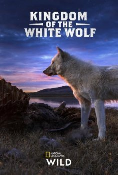 Королевство белого волка / Kingdom of The White Wolf (2019)