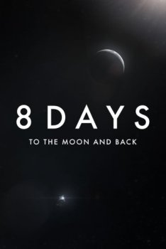 8 дней до Луны и обратно / 8 days to the Moon and back (2019)