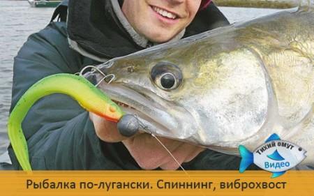 фильмы бесплатно про рыбалку