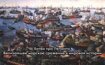 Фильмы про морские битвы