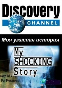 ��� ������� ������� (Discovery)