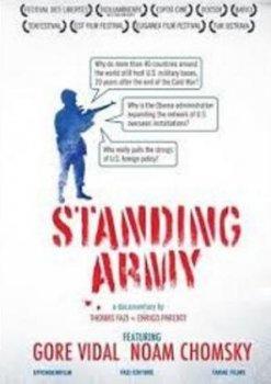 Регулярная армия 2010 смотреть онлайн