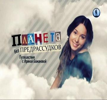 Смотреть казахские новый фильмы на русском языке