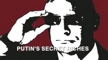 ������ ��������� ������ / Putin's Secret Riches (2016)