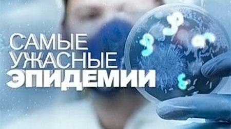 Фильм Лекарство от здоровья уфа