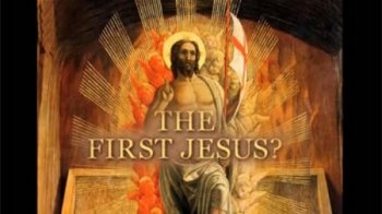 ������ �����? / The First Jesus? (2009)