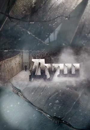 Русские толстые мамы - видео / byclick @ Bad Gat