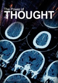 ���� ����� / The power of thought (2013)