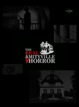 ��������� ���� ���������� / The real Amityville horror (2006)