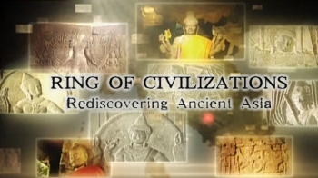 Наследие Древней Азии / Ring of Civilizations. Rediscovering Ancient Asia (2015)