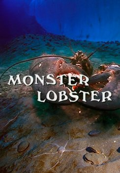 Монстр Лобстер. Североамериканский омар / Monster Lobster (2000)