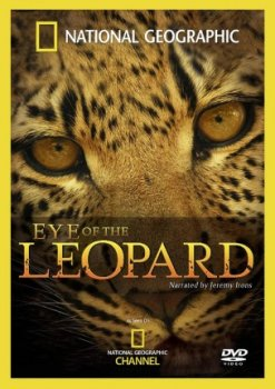 Глаз леопарда / Eye of the Leopard (2006) National Geographic