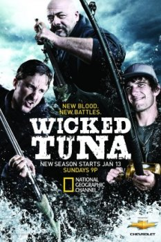 Дикий тунец / Wicked Tuna 6 сезон (2017)