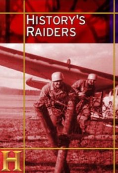 Рейды против Тирпица / History's Raiders: The Raids Against the Tirpitz (2001)