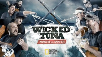 Дикий тунец: Север против Юга / Wicked Tuna: North vs. South 5 сезон (2018)