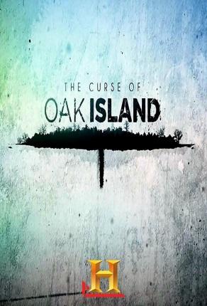 проклятие острова оук 5 сезон