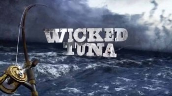 Дикий тунец / Wicked Tuna 7 сезон 16 серия (2018)