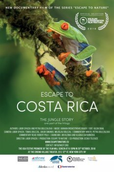 Побег в Коста-Рику / Escape to Costa Rica (2017)