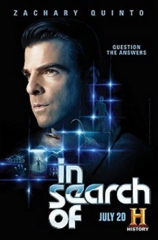 В поисках/ In Search Of... (2018)