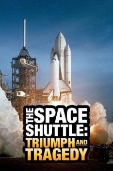 Космический шаттл: триумф и трагедия / The Space Shuttle: Triumph and Tragedy (2018)